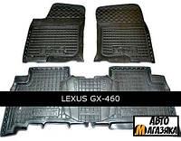 Коврики полиуретановые для Lexus GX-460 (2010) (Avto-Gumm)
