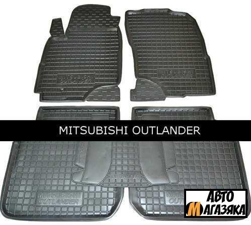 Коврики полиуретановые для Mitsubishi Outlander (2001-2008) (Avto-Gumm