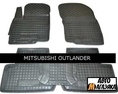 Коврики полиуретановые для Mitsubishi Outlander (2012>) (Avto-G