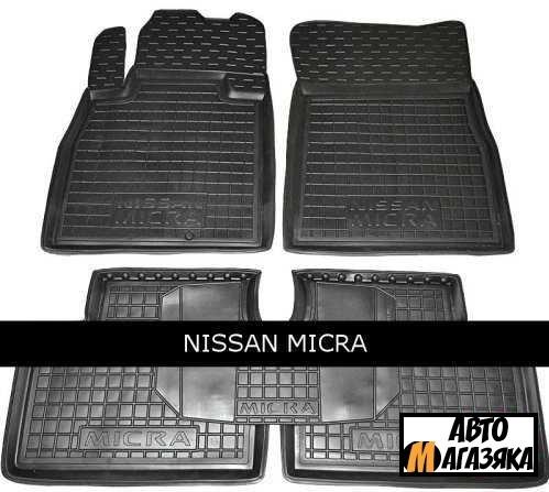 Коврики полиуретановые для Nissan Micra (2010>) (Avto-Gumm)