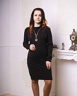 Женское платье   для беременных из шерсти  повседневное, деловое  Жульен  размеры 42,  44, 46