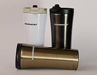 Термокружка Термос стакан  Starbuks 500 ml  термочашка металлическая  Акция !!!