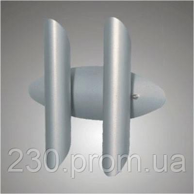 Светильник brilux TIGA 435 silver