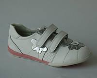 Кроссовки кожаные для девочек с ортопед стелькой Шалунишка 8538 белые, р.25,27,28