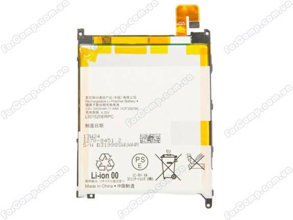 Батарея для смартфона Sony XL39, фото 2