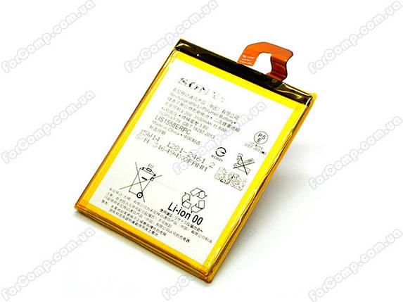 Батарея для смартфона Sony Z3, фото 2
