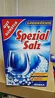 Соль для посудомоечной машины Spezial Salz 2кг