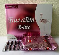 Билайт - препарат для похудения. СИЛЬНЫЙ ЭФФЕКТ!  Оригинал 100% (90 капсул)