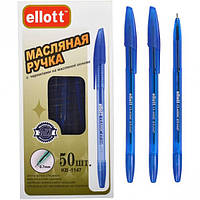 "Ручка масляная ""Ellott"" 1147 синяя"