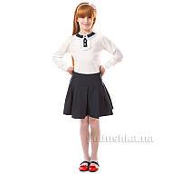 Юбка школьная Kids Couture 17-153 синяя 134