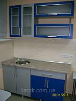 Офисная кухня для персонала
