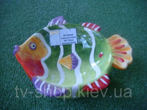 Блюдо Рыбка (3 вида)