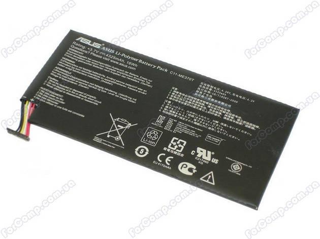 Батарея для планшета Asus C11-ME301T, фото 2