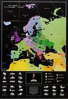 Скретч карта Европы My Map Europe edition (Eng)