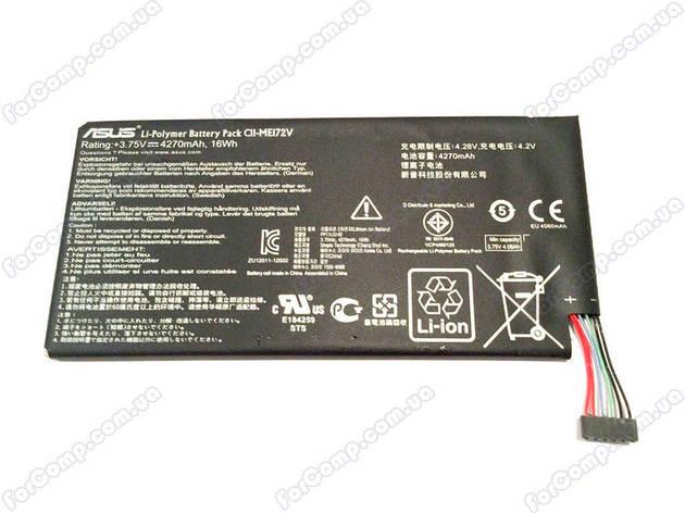 Батарея для планшета Asus C11-ME172V (Asus Memo Pad ME172V Tablet PC), фото 2