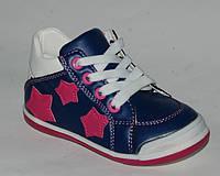 Детские кожаные кроссовки р.20,21,25 носок усилен девочкам весна осень, стильные, удобные, легкие шнуровка-зам
