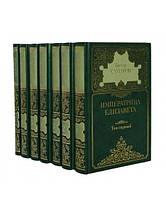 Самаров Г. Собрание сочинений в 7-и томах