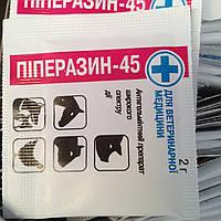 Пиперазин 2 г