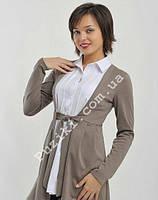 Рубашка-кардиган для беременных и кормящих мам Мария