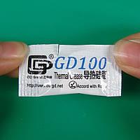 Термопаста GD100 0.5г, для CPU 100 пакетиков!