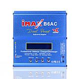 Универсальное зарядное устройство IMAX B6AC с блоком питания, фото 2