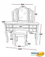 Будуарный стол + зеркало + пуф DOM- Богемия
