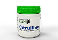 Цитруллин БОРЕЦ С УСТАЛОСТЬЮ (Citrulline Malate) 100 грамм Proteininkiev