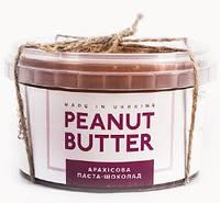 Арахисовая паста-Шоколад 300 грамм
