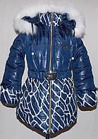 Пальто зимнее  для девочки 1-3 года