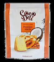 Кокосовые чипсы с сыром пармезан ТМ «COCODELI» 30 гр