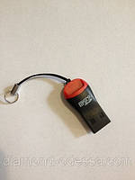 USB кардридер microSD (адаптер, cardreader, картридер, карт-ридер)