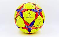 Мяч футбольный №5 PU ламин. BALLONSTAR (№5, 5 сл., сшит вручную)