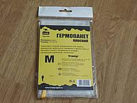 Гермопакет плоский 18х25 см (Tramp TRA-024)