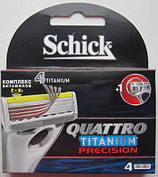 Кассеты Schick Quattro Titanium Precision Blades - 4 шт., из Германии, фото 1