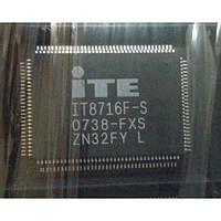 Микросхема ITE IT8716F-S FXS для ноутбука