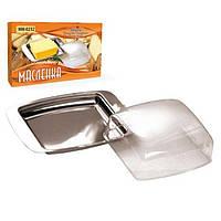 Масленка металлическая с прозрачной крышкой