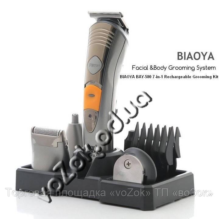 Многофункциональна машинка для стрижки триммер BIAOYA BAY-580 7-in-1 Rechargeable Grooming Kit с аккумулятором