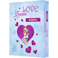 Игра для пары Романтик