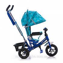 Детский трехколесный велосипед Azimut Trike  BC-17B голубой надувные колеса, фото 2