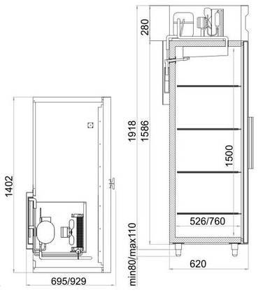 Шкаф холодильный Polair CV110-S, фото 2