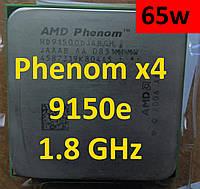 Процессоры (б/у) AMD Phenom X4 9150e, 1,8 ГГц, Tray