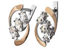 """Срібні сережки """"Гламур"""" -  срібло 925 проби з золотими вставками, серебряные сережки с золотом"""