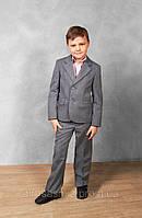 Пиджак для мальчика школьный серый, фото 1