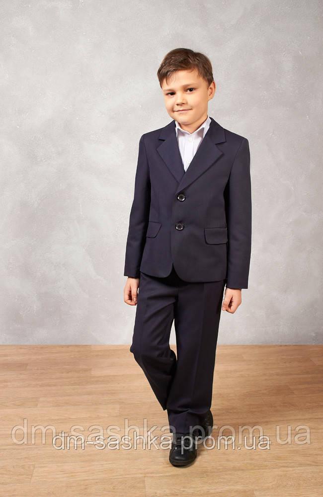 Пиджак для мальчика школьный синий