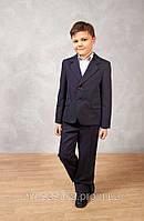 Пиджак для мальчика школьный синий, фото 1
