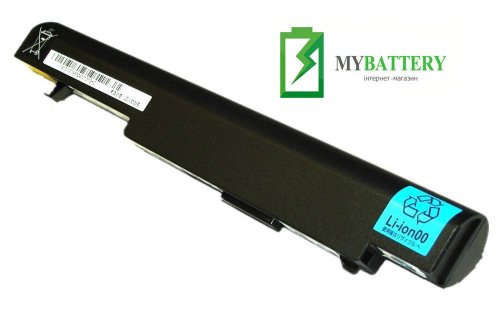 Аккумуляторная батарея Lenovo  S10-2 S10-2c S10-3 L09M6Y11 L09S6Y11