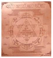 Янтра Ганеш / Ganesh yantra