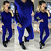 Костюм теплый вязаный женский свитер и брюки с карманами 3 цвета Dok261