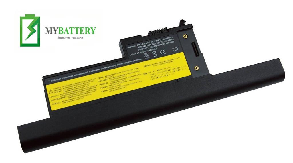 Аккумуляторная батарея Lenovo 40Y7001 ThinkPad X60 X60s X61 X61s