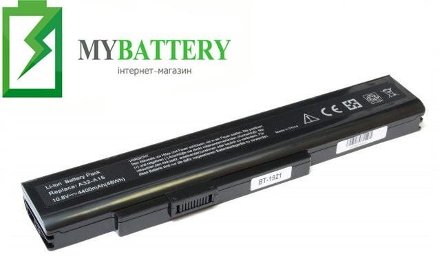 Аккумуляторная батарея MSI A32-A15 A41-A15 A6400 CR6400 CX640